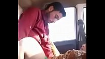 ينيك حبيبته في السيارة نآآآآآآآآر سكس عربي مغربي فضيحة صورة