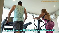 Venezuelan Big Booty Gold Digger Gets Fucked After A Workout Image