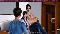 3D经典动画之欲求不满的极品上流美熟女被水电工父子齐上阵