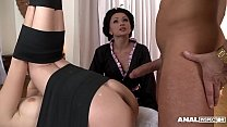 Japanese Type Anal Threesome With Geishas Ivana... thumb