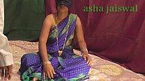 In my m., a loud saree in Saheli's saree in loud Hindi voice