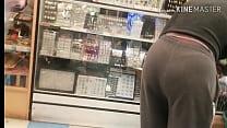 nice ass with thong