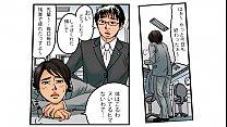 Don't Miss Japanese Erotic Massage! (Comic Ver.)