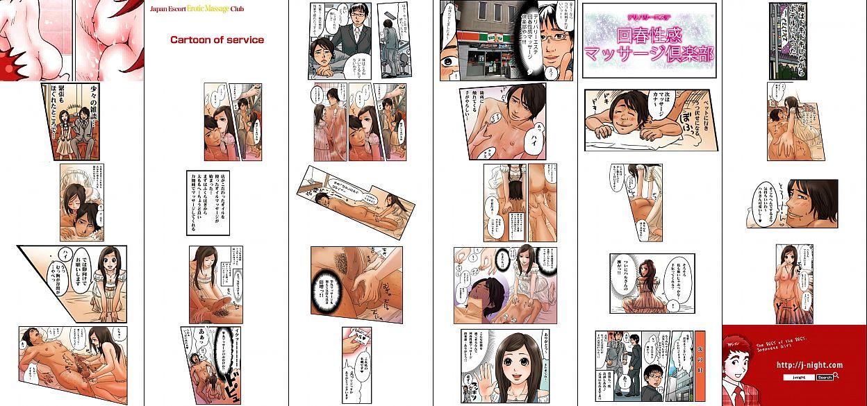 Jr nude contest free pics