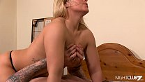 14254 I fuck my brother's wife! preview