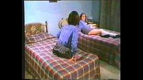 Lisa Taylor [Juvenile Sex - 1974]