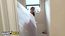 Image: BANGBROS - Petite Latin Cleaning Lady Veronica Rodriguez Gets Her Tight Pussy Banged