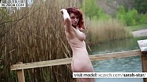 Hot czech MILF is showing pussy in the nature - XCZECH.com