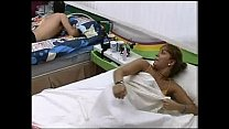 Big Brother Spain Raquel Abad Tit Slip Oops Thumbnail