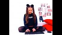 Webcam, Brunette Cutie, Mouse Ears, Silent