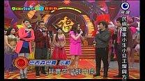 小小瑜張芯瑜新年民視第一發發發2013 02 09 熱情森巴舞 - YouTube Thumbnail
