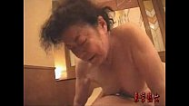 Japanese granny enjoying make-love Vorschaubild
