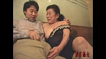 Japanese granny enjoying make-love pornhub video