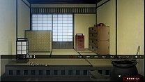 Yoshiwara Higanbana - Sakuya 1