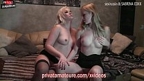 German lesbian amateur girls
