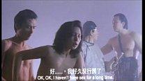 M-Screwball 94 [1994] Dianna Wang Zi Lin, Hui Pui, Ching Mai, Joey Yeung Oi Ching