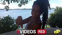 Aniaty Barboza is the new rookie mulata who has...