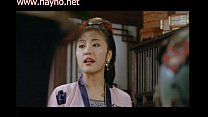 16hayho.net The Golden Lotus - Love and Desire 01 - download porn videos