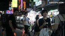 Do Thai Girls Approach Foreigners?! Vorschaubild