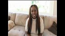 Casting Ebony