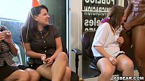 Hot girls celebrating birthday with male strippers [real mom incest] thumbnail