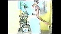 Video Mapouka Veritable - 1