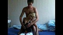 Teen Couple Fucking On Home Video
