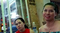 Vietnam Saigon - Massage Parlors