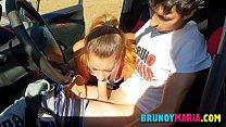 Adolescentes De BrunoyMaria Follando En Publico
