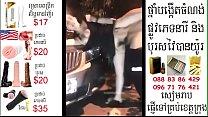 khmer - Mompov lauren thumbnail