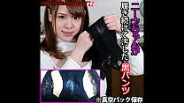 Dog sniffing busty girl 2 Natto smelly big tits No.05 Sniff the unclean phimosis! taste! Smelling penis contest version(FETIS)