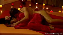 Massage For Her Lonely Body