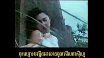 Khmer Sex New 030 thumbnail