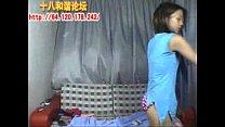 teasing asian cam whore