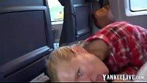 german amateur blonde public blowjob in train Thumbnail