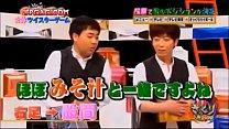 Japanese mother gameshow part 1 english subtitles