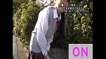057 - Ult thumbnail