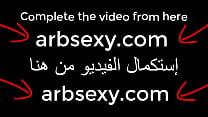 9119 أحمد مع أمه أوله دلع وآخره وجع براحة طيب preview