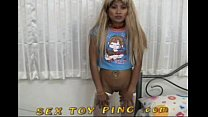 Sex Toy Ping 3 Thumbnail
