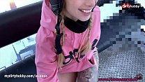 MyDirtyHobby - Daring amateur risky public swallow on the teleferic Vorschaubild