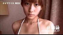 osawa mika iromegane.jp pornhub video