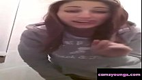 Cute Teen Bates in Bathroom, Free Amateur Porn 1a: