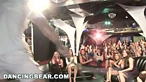 DANCING BEAR - Wild Party Girls Suck Off Big Dick Male Strippers! Preview