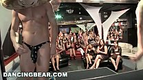 DANCING BEAR - Wild Party Girls Suck Off Big Dick Male Strippers! Vorschaubild