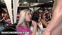 DANCING BEAR - Wild Party Girls Suck Off Big Dick Male Strippers! thumbnail
