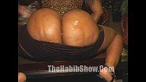 Bubble Butt Stripper fucked video