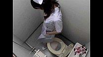 Japanese Horny Nurse