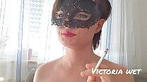 Victoria Wet smokes a cigarette - fetish