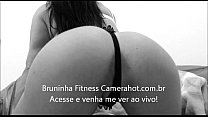 Now showing on the couch - sexy Brazilian Butt