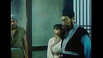 Pelicula Erotica China Completa缩略图